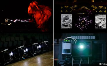 Proyeccion-mapping-tracking-JJOO-Tokyo-2020-Panasonic